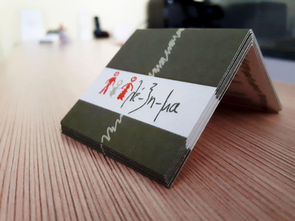 η κάρτα μας